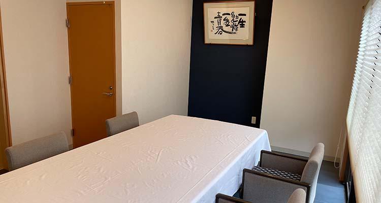 個室 イメージ