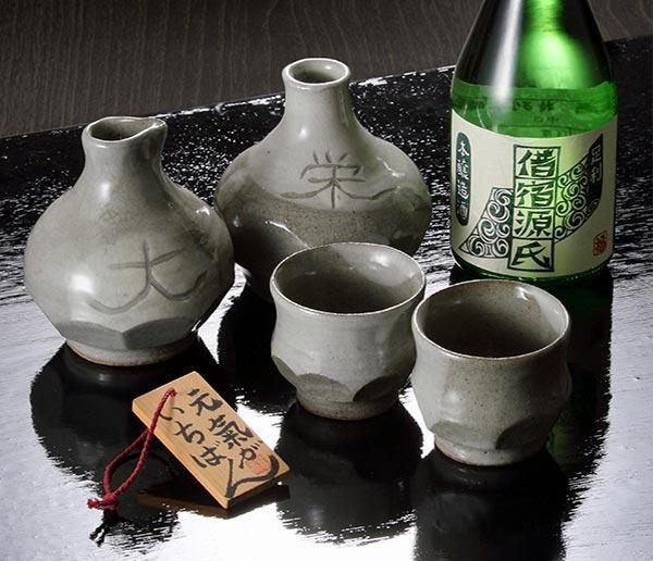 当館オリジナル 本醸造日本酒